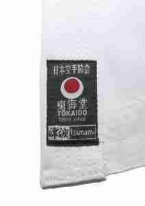Karate Gi TOKAIDO TSUNAMI SILVER, 12 oz (drawstring trousers)